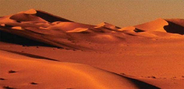 Deserto de Lut