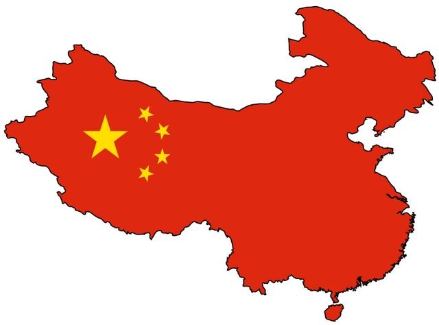 China Politica