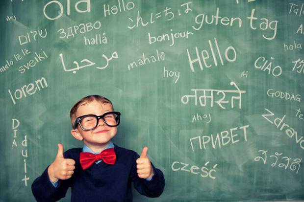 Idioma Sem Fronteiras