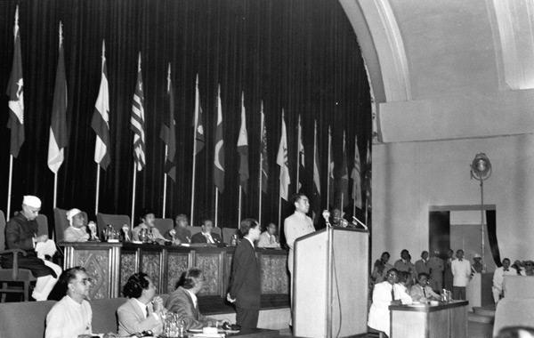 dez princípios da Conferência Bandung