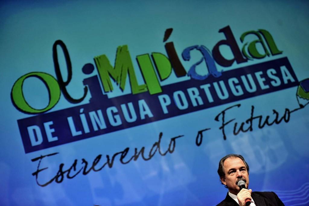 Aluno do Ceará vence olímpiada nacional de Língua Portuguesa