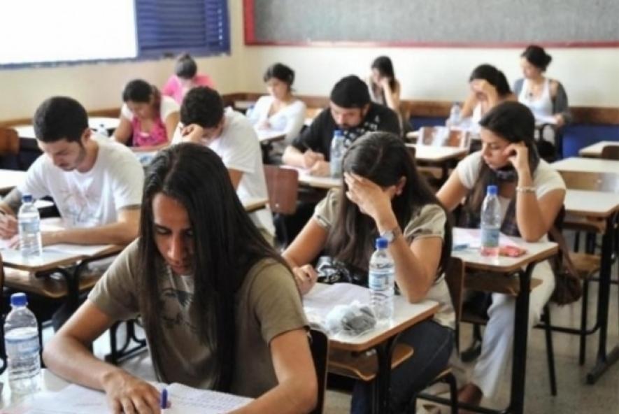 Ministro da educação quer mudar currículo do ensino médio