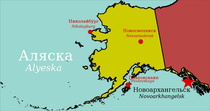 Alasca pertence aos EUA