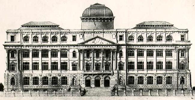 Maiores bibliotecas do Brasil