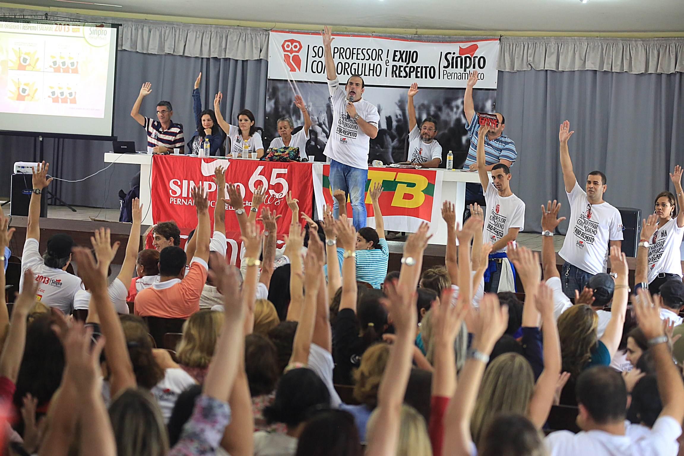 Professores do Estado de Pernambuco paralisam atividades nesta semana 2