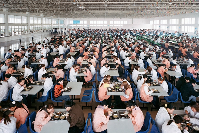 Industria China