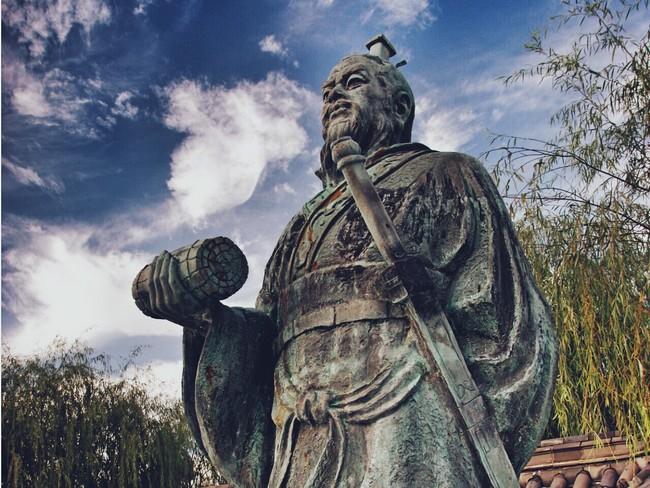 Tzu Sun