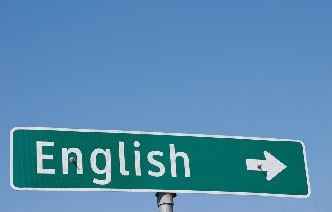 Ler Inglês
