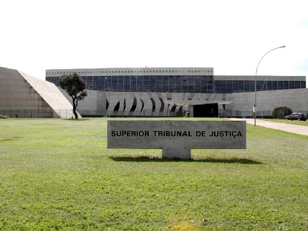 Qual é o papel do Superior Tribunal de Justiça