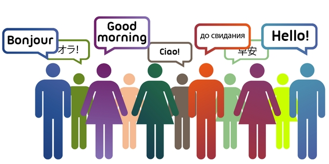Idiomas 2016