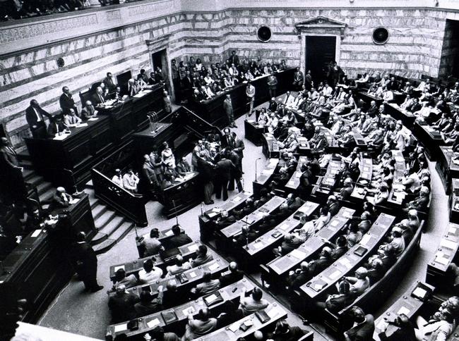 Funciona Parlamentarismo