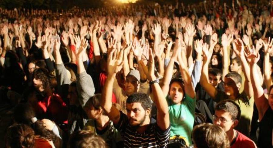 Funcionários das USP decidem encerrar greve 2