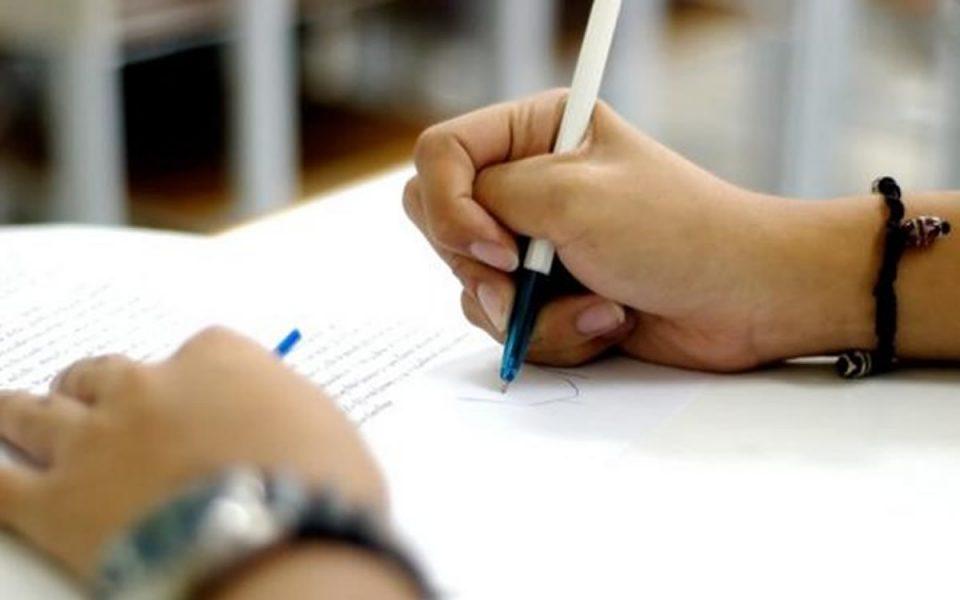 Material aponta erros mais comuns cometidos na redação do ENEM
