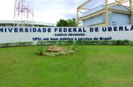 UFU divulga lista de aprovados no vestibular 2017 de inverno