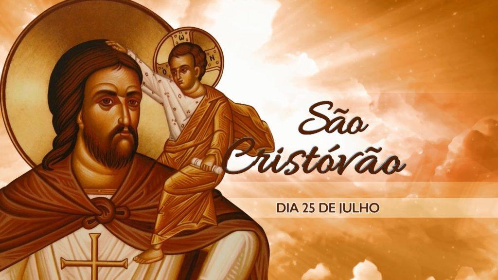 dia-de-sao-cristovao