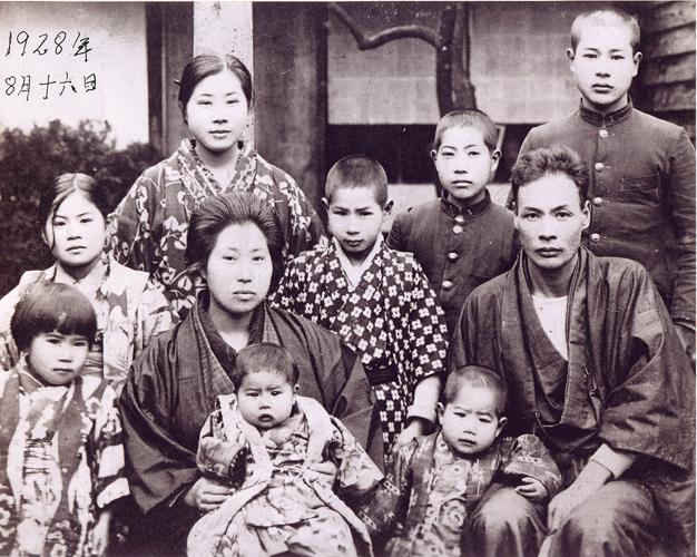 imigracao-japonesa