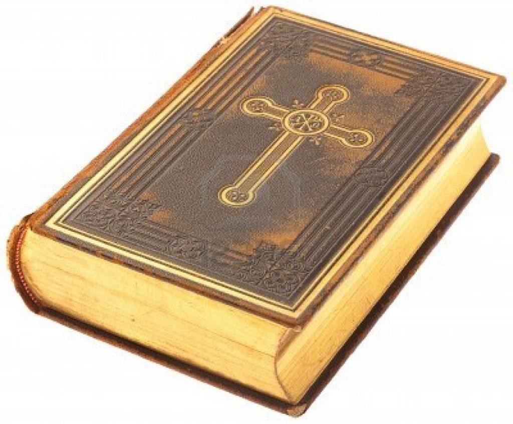 Confira algumas curiosidades sobre a Bíblia