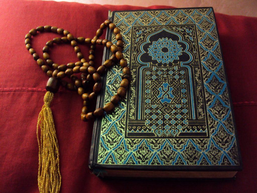 Confira algumas curiosidades sobre o Alcorão